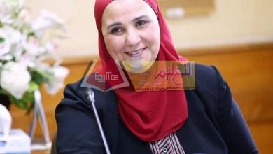 Photo of وزيرة التضامن تعلن تعليق أنشطة الحضانات على مستوى الجمهورية