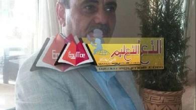 Photo of تكليف 3 مديرين بعمل وكيل وزارة بسوهاج .. التنظيم والإدارة : تنازع اختصاص