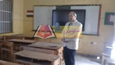 Photo of إحالة مدير مدرسة ثانوى بالمنيا للتحقيق لعدم وجود تلاميذ بالفصول