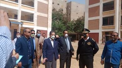 Photo of محافظ الغربية يتفقد استعدادات المدارس لصرف المعاشات