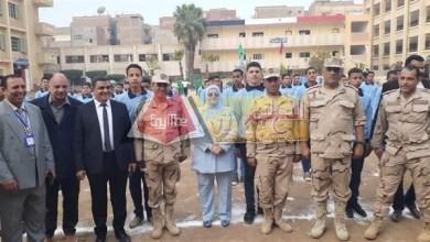 Photo of مدارس كفر الشيخ تحتفل بيوم الشهيد بعروض عسكرية