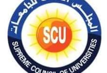 Photo of الأعلى للجامعات ينفي ما يتردد بشأن الفصل الدراسي الثاني بالجامعات