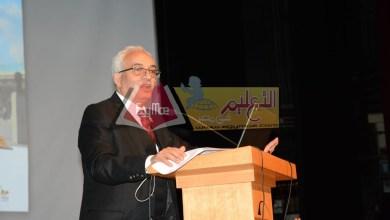 Photo of التعليم تشارك في فعاليات أسبوع التعليم بمكتبة الإسكندرية