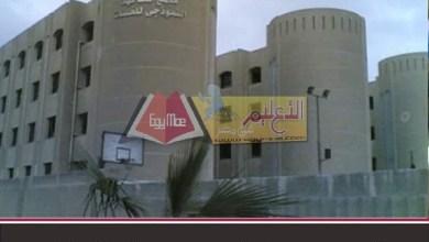 Photo of تنبيه هام لطلاب مجمع الملك فهد بمدينة نصر
