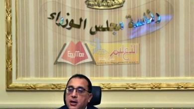Photo of حوافز للموظفين وعلاوة لأصحاب المعاشات .. 3 قرارات حكومية جديدة اليوم