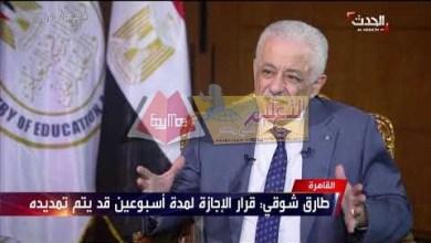Photo of قرار محتمل من وزير التربية والتعليم يهم الطلاب خلال أيام