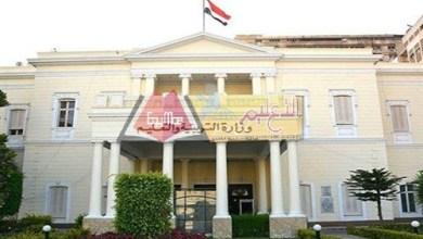 Photo of وزير التربية والتعليم يعلن مجموعة من القرارات للتيسير على أبنائنا الطلاب