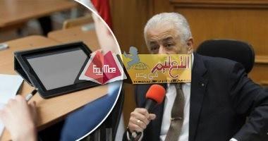 Photo of وزير التعليم: الامتحانات بموعدها وشركات المحمول وافقت على تدريس أون لاين مجانا