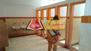 Photo of تعليمات محافظة السويس بشأن التناوب وتخفيض عدد العاملين