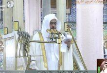 Photo of إمام المسجد النبوي ينصح الجميع بالالتزام بالإجراءات الاحترازية لمواجهة فيروس كورونا