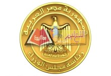 Photo of رئاسة الوزراء : غالبية الشائعات تتعلق بالتعليم والتموين .. ونشرها جريمة