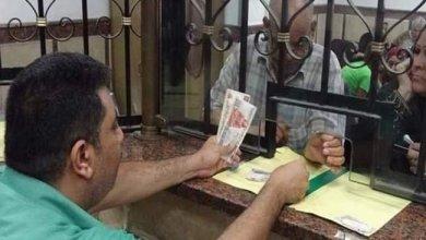 Photo of أمن بورسعيد يتابع اعمال تنظيم عمليات صرف المعاشات