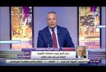 Photo of شوقي : الدولة مصرة على إجراء امتحانات الثانوية العامة في الوقت المقرر وتغيير شكل اللجان