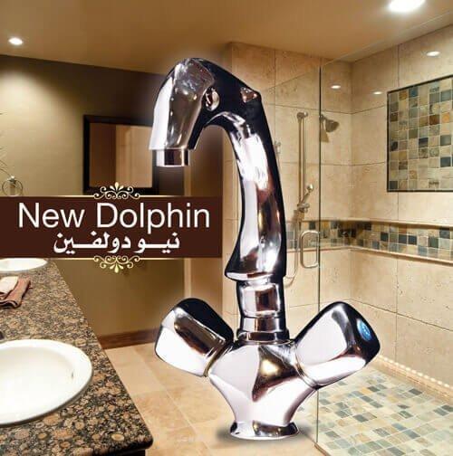 dolphin bathroom faucet 2 handle