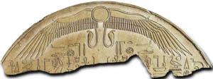 Horus Bedety