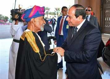 Image result for Egypt Oman