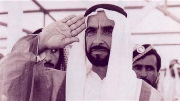 الشيخ زايد رحمة الله علية