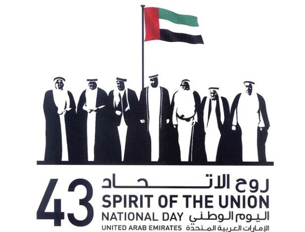 عيد الاتحاد 43