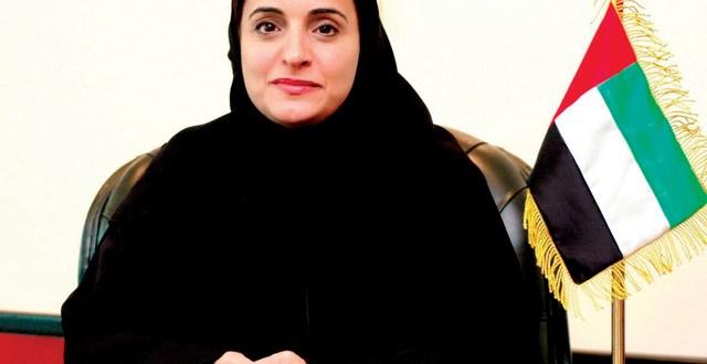 معالي الشيخة لبنى بنت خالد القاسمي