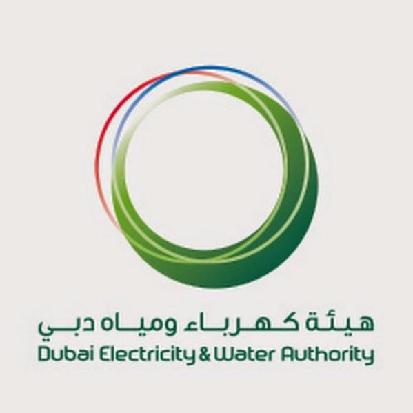 كهرباء-ومياه-دبي