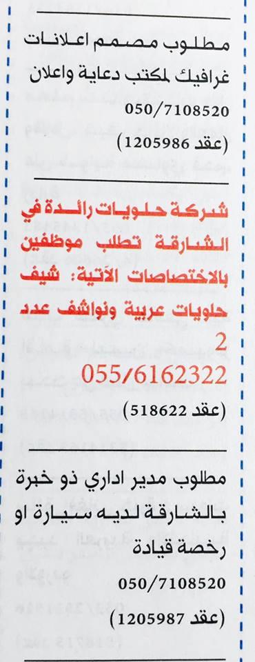 12108082_470097099863982_1092295030676220937_n