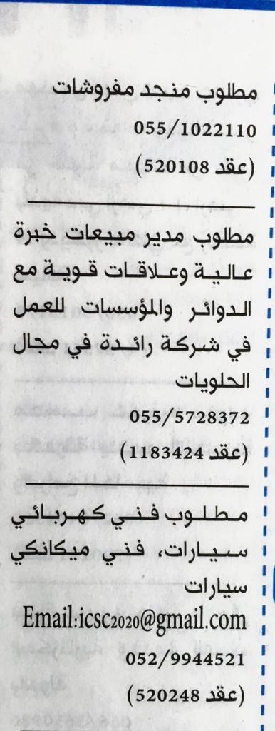 13071987_481991535341205_125444235733373729_o