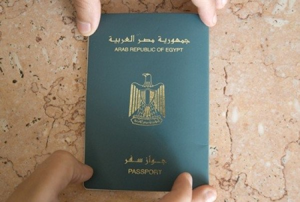 Egyptian-Passport