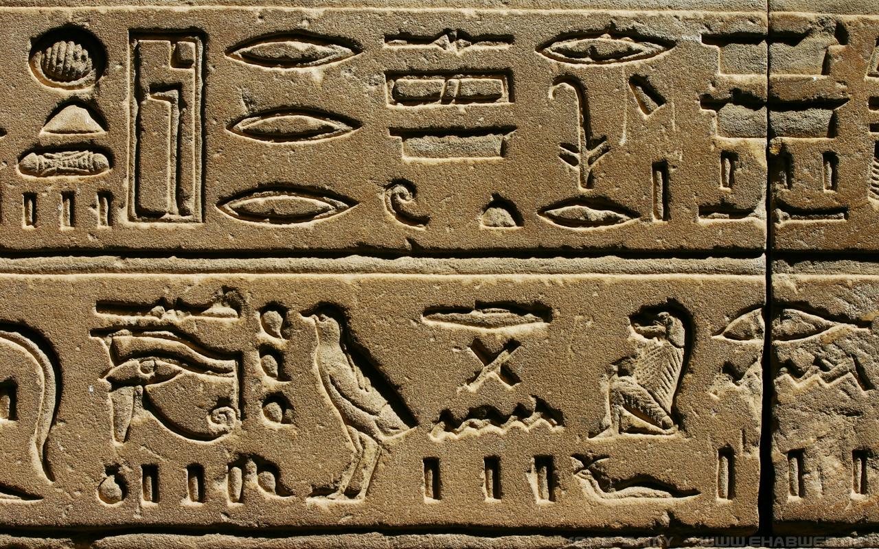 Pictures Of Hieroglyphics