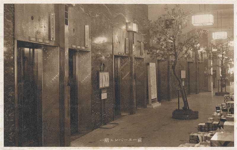 dd050-十合一階エレベーター前 | 絵葉書資料館
