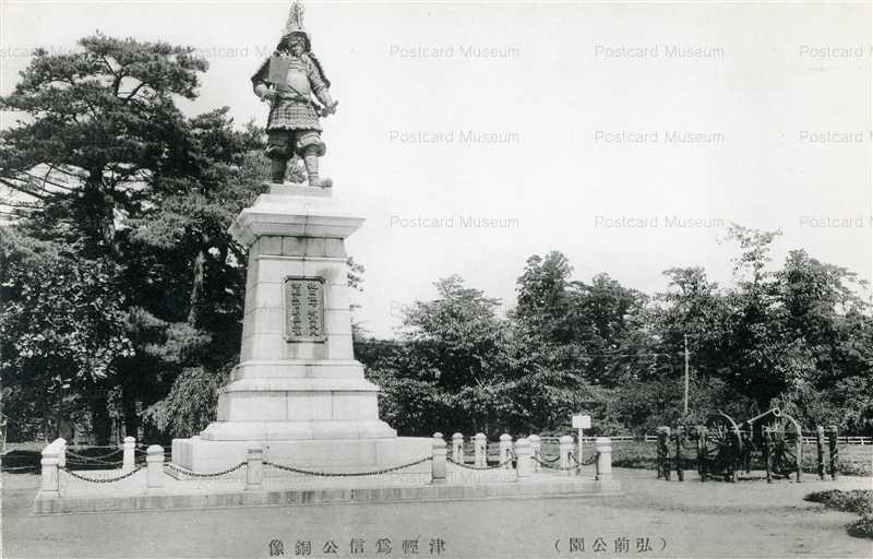 eb578-Tsugaru Hirosaki Park 津輕為信公銅像 弘前公園 | 絵葉書資料館