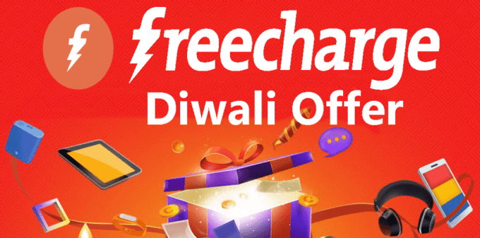 Freecharge diwali coupon code or diwali offer