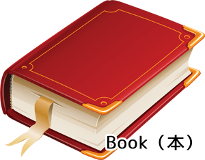 book_PNG2116
