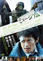poster_46934