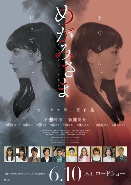 (C)2017 M Cinema