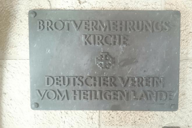 Kirche der Brotvermehrung3