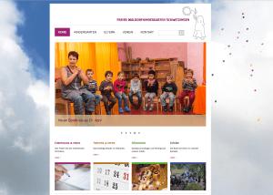 Freier Waldorfkindergarten Schwertzingen e.V.