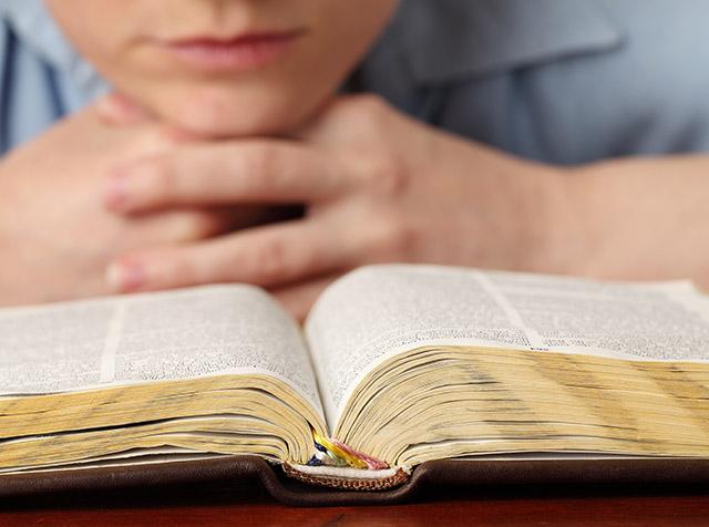 Analfabetismo Bíblico