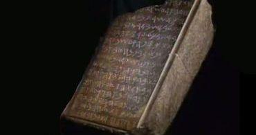 Pedra do Templo de Salomão encontrada em Israel divide especialistas