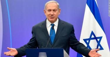 Discurso do Primeiro-ministro de Israel