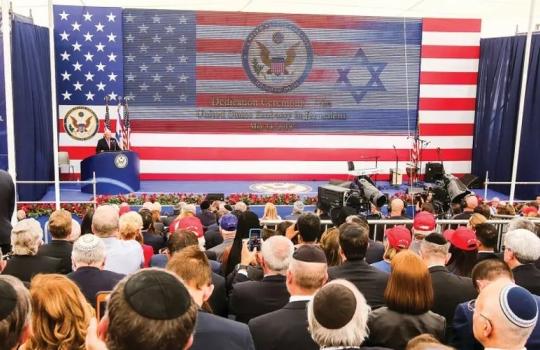 """Flórida reconhece Jerusalém como """"capital eterna e indivisível"""" de Israel"""