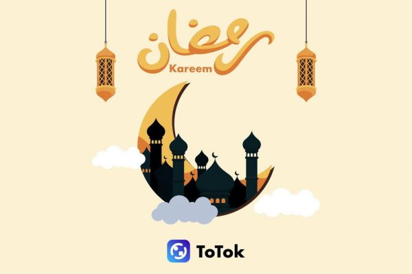 New ToTok campaign celebrates Ramadan with food competitions, dedicated news and chat animations