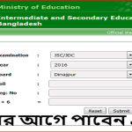 JSC Result 2016 Bangladesh | www.educationboardresults.gov.bd