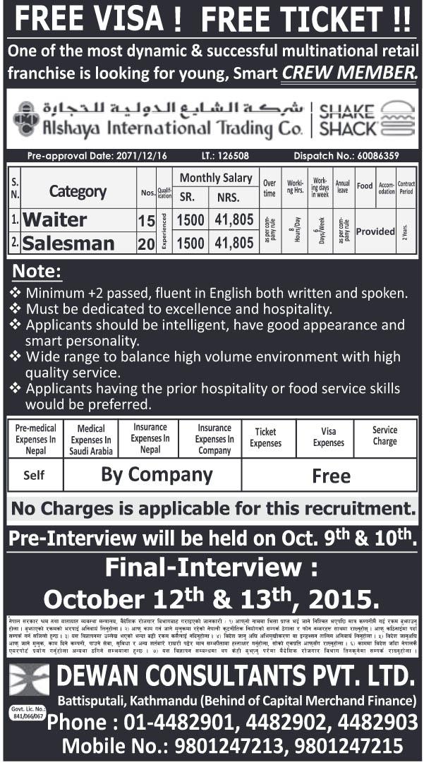 Jobs in AL SHAYA at Saudi Arabia
