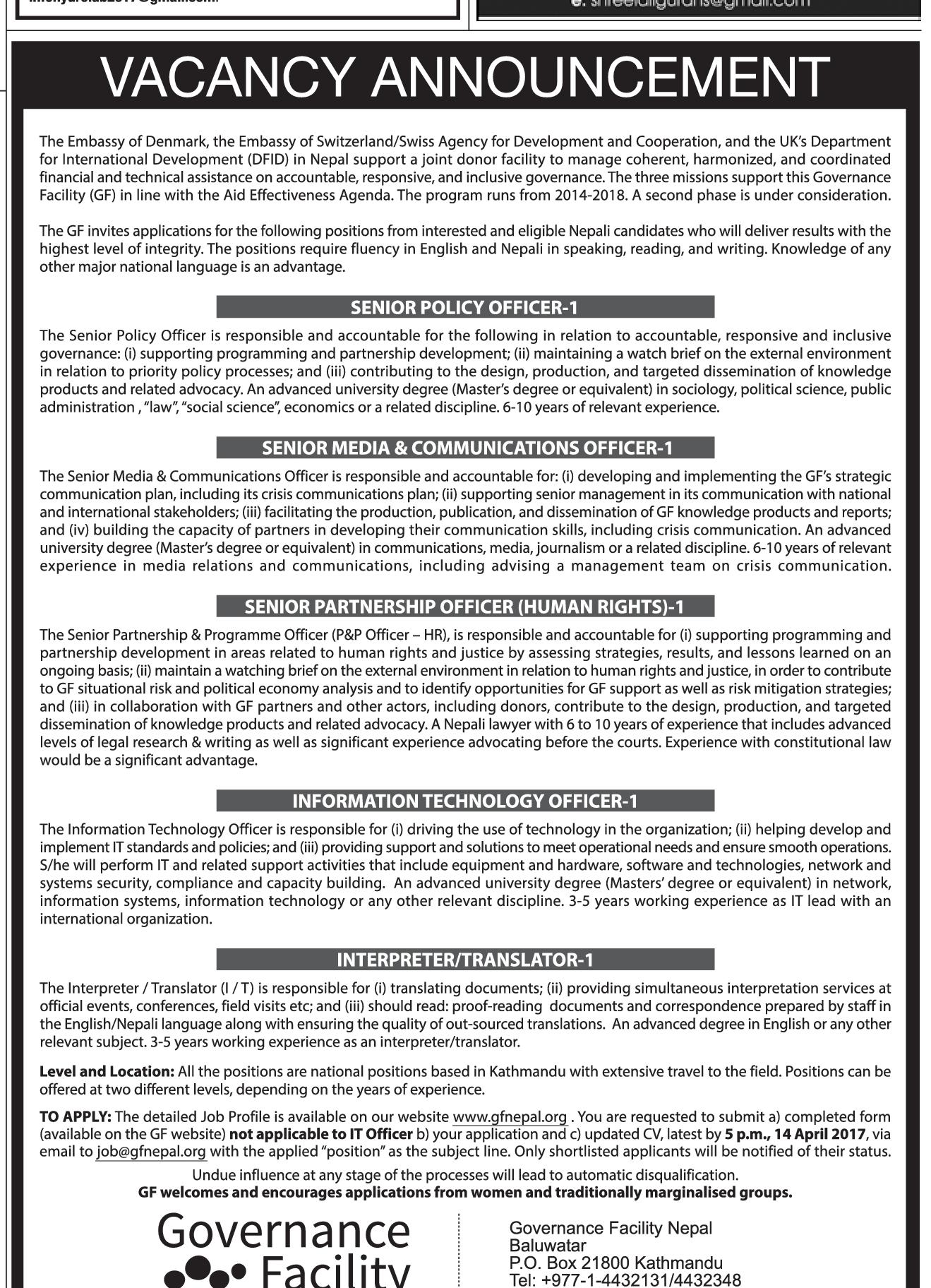 Job Vacancies in Denmark Embassy