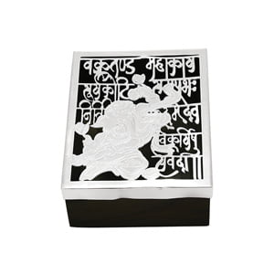 GANESHA BOX (Different Design)-5285
