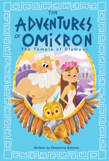 Omicron_ebook_bookcover