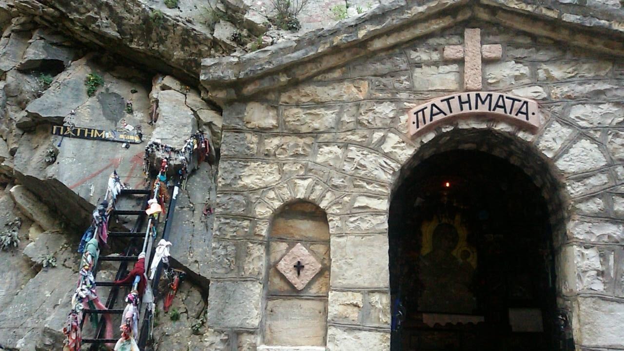 Αποτέλεσμα εικόνας για Tο Μοναστήρι όπου ο Γεώργιος Καραϊσκάκης θεραπεύτηκε και για να ευχαριστήσει την Παναγία «χρύσωσε» την εικόνα Της
