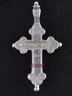 Σταυρός Ασημένιος Ανοιγόμενος Κ 002
