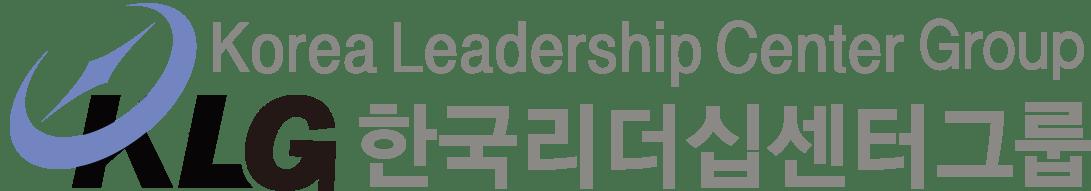 한국리더십센터그룹