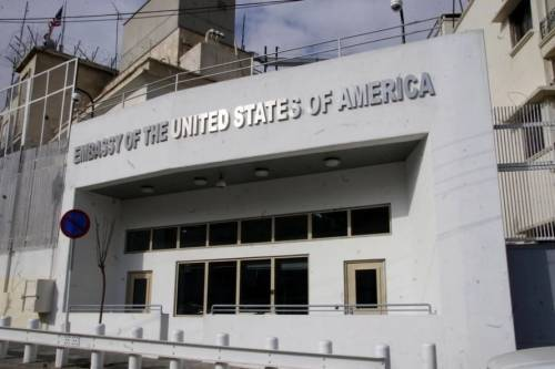 US Embassy Set To Reduce Operations, Cites Security Reasons